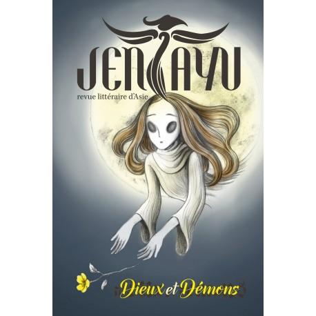 """Revue Jentayu, Numéro 3 """"Dieux et Démons"""""""
